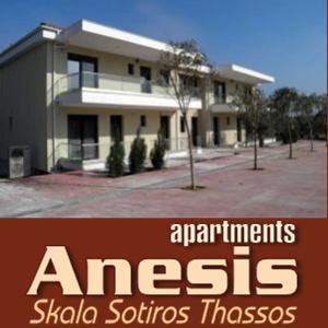 Anesis Apartments Skala Sotiros